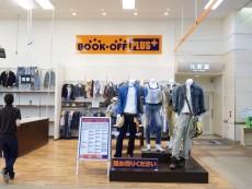 ช้อปสุดคุ้มที่  BOOKOFF แหล่ง สินค้ามือสองญี่ปุ่น ราคาถูก