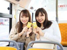 Nagoya one day pass เดินทางเที่ยวนาโกย่าสุดคุ้มใน 1 วัน