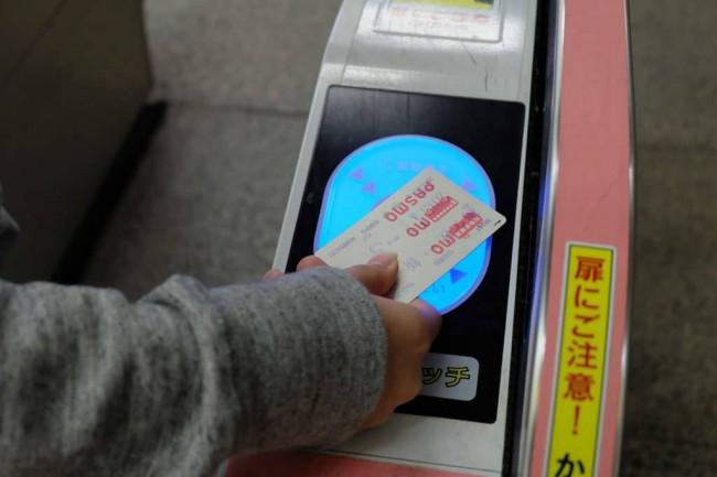 บัตรเติมเงิน