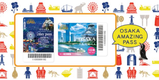 Osaka Amazing Pass ใบเดียวเที่ยวทั่วโอซาก้า