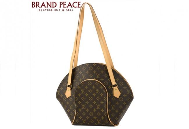 brand peace 1