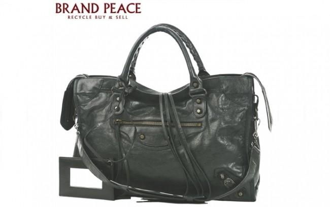 brand peace 2