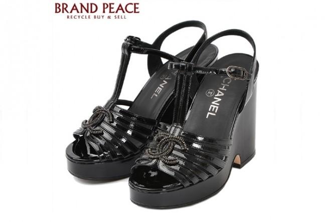 brand peace 4