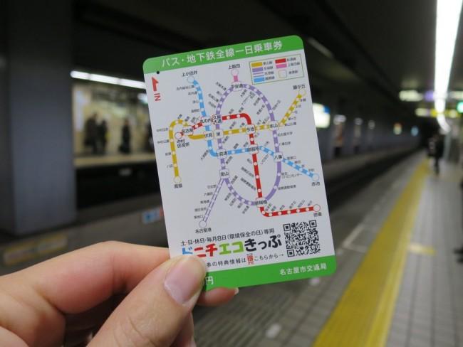 Nagoya train