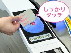 ถึงเวลาเรียนวิชา IC Card พร้อมสกิลเที่ยวฉลุยทั่วญี่ปุ่น