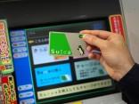 ถึงเวลาเรียนวิชา IC Card พร้อมสกิลเที่ยวฉลุยทั่วญี่ปุ่นのサムネイル