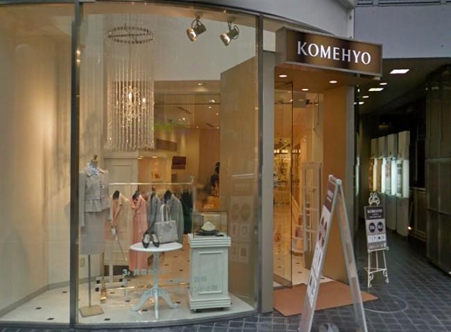 komehyo 22