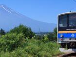 วิธีเดินทางสุดประหยัดจากโตเกียว เที่ยวฟูจิ ที่คาวากูจิโกะのサムネイル