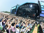 ร้อนนี้ไประเบิดความมันส์ด้วยกันที่ คอนเสิร์ต ญี่ปุ่นのサムネイル