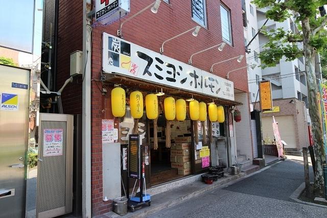 sumiyoshi 1