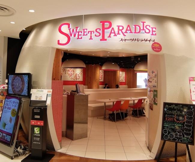 sweet-paradise 3