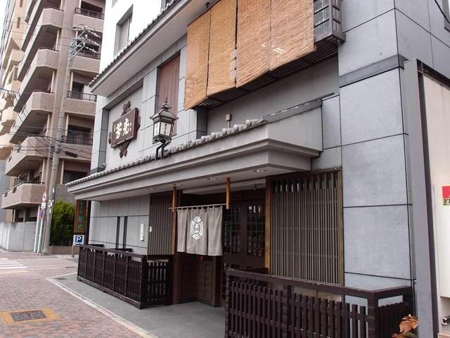 yoshimitsu 1