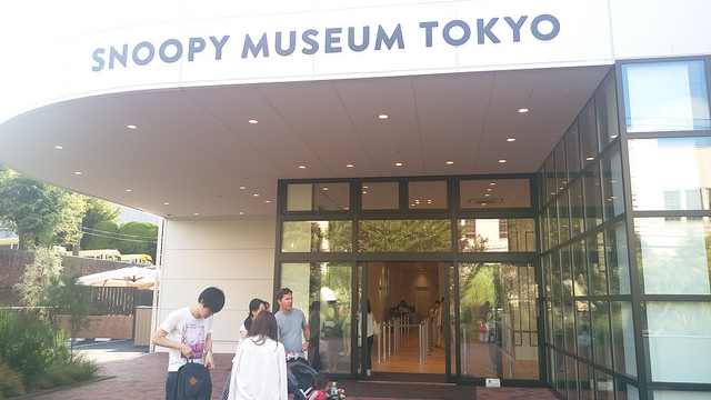 พิพิธภัณฑ์ การ์ตูน