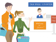 How to Tax Refund ญี่ปุ่น ฉบับเข้าใจง่าย