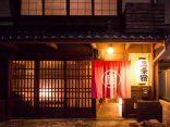 ที่พัก เกียวโต สไตล์ญี่ปุ่นแท้ที่มาพร้อมเสน่ห์และราคาประหยัด