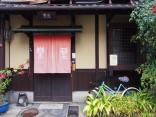 ที่พัก เกียวโต สไตล์ญี่ปุ่นแท้ที่มาพร้อมเสน่ห์และราคาประหยัดのサムネイル