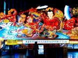 ชมฟรี 10 เทศกาลญี่ปุ่น ฤดูร้อน สุดอลังการのサムネイル