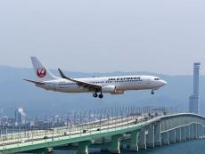 การเดินทางจาก สนามบินคันไซ สู่โอซาก้า พร้อมโปรโมชั่นสุดคุ้ม !