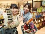 บุกแหล่งช๊อป เครื่องสำอาง ญี่ปุ่น ราคาเบาใจกลางโตเกียวのサムネイル