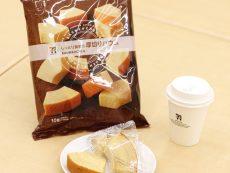 อัพเดท 10 ขนมเด็ด แบรนด์ 7-11 ญี่ปุ่น อร่อยฮิตที่ห้ามพลาด