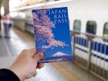นั่งชินคันเซ็น จากโตเกียวไปโอซาก้า เดินทางง่ายแค่ใช้ JR PASSのサムネイル