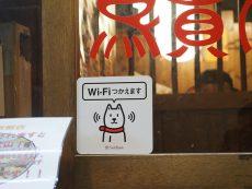 เที่ยวญี่ปุ่นสบาย อัพโซเซียลได้ใจด้วย Free Japan Wifi ใช้นานสูงสุด 14 วัน