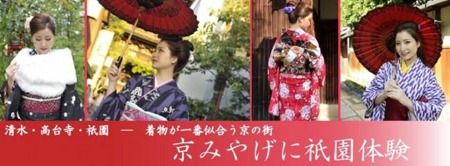 main_kimono