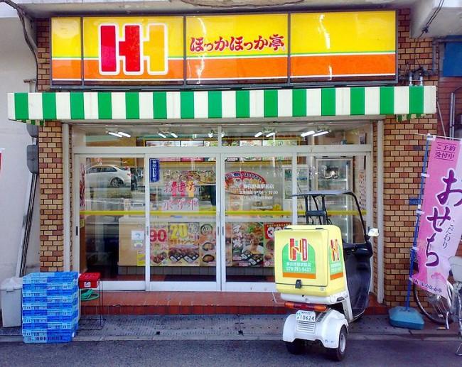 755px-Hokka_Hokka_Tei_Shop