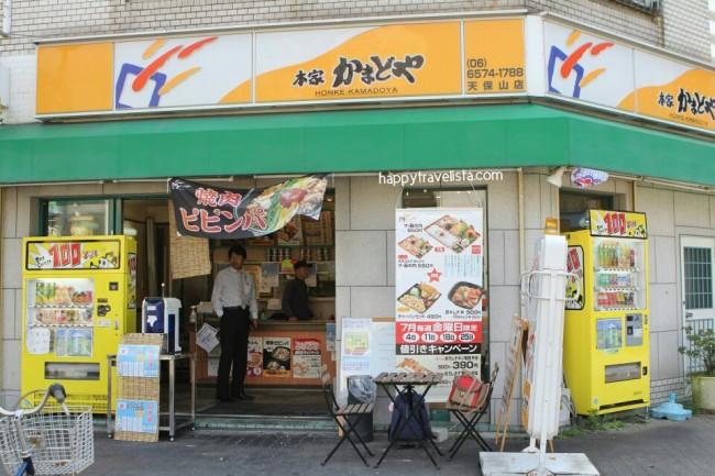 Honke-Kamadoya-Kaiyukan