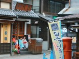 หนึ่งวันใน Kawagoe เอโดะได้ใจใกล้โตเกียวのサムネイル