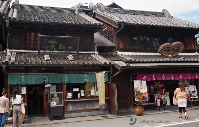 หมู่บ้านโบราณ ญี่ปุ่น
