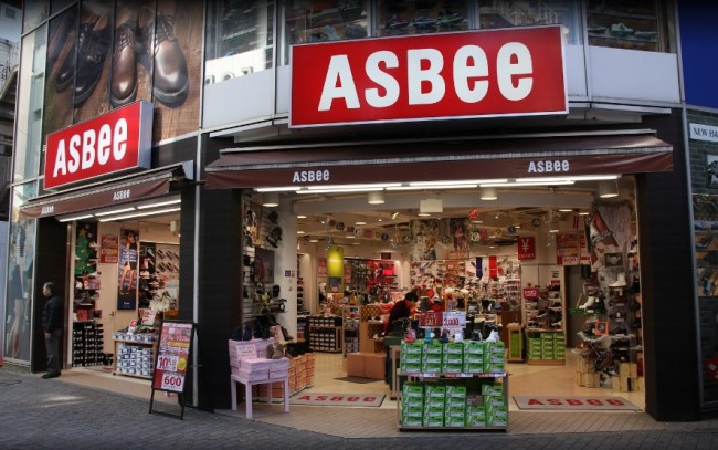 asbee 3