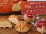 อร่อยห้ามพลาด 10 ขนมเด็ด 7-11 ญี่ปุ่น ลองกินจะฟินเวอร์