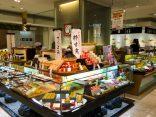 ชี้พิกัด 10 depachika โตเกียว สวรรค์นักชิม ครบทั้งของกิน ของฝากのサムネイル