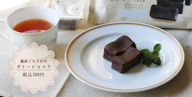 gateau chocolat