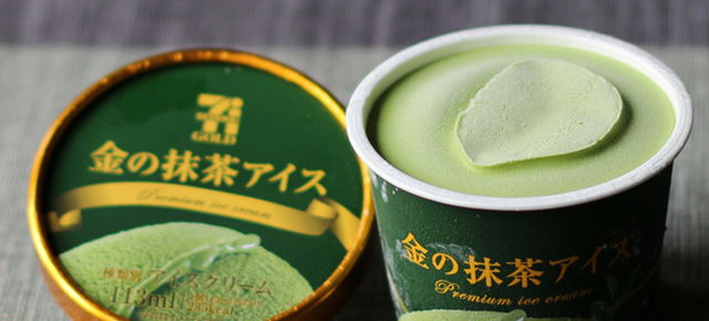 green tea ice