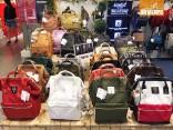 พาช๊อป กระเป๋า ญี่ปุ่น แบรนด์ดัง ราคาดี ลดหย่อนภาษีได้のサムネイル