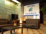 พักสุดประหยัดที่ 6 โรงแรมโอซาก้า  สะดวกสบาย สไตล์นักธุรกิจのサムネイル