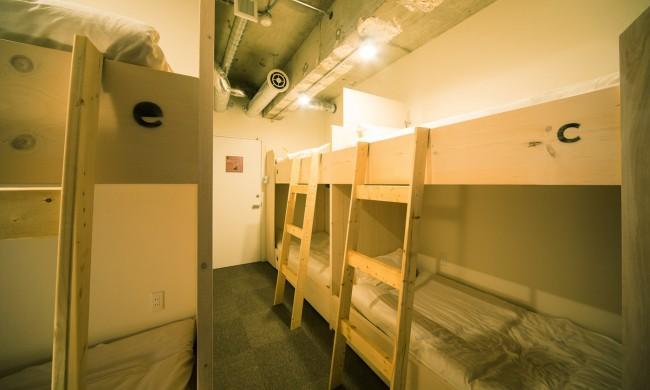 Hostel sapporo