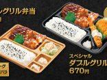 5 ร้าน เบนโตะ ยอดฮิตแสนอร่อยในญี่ปุ่นのサムネイル
