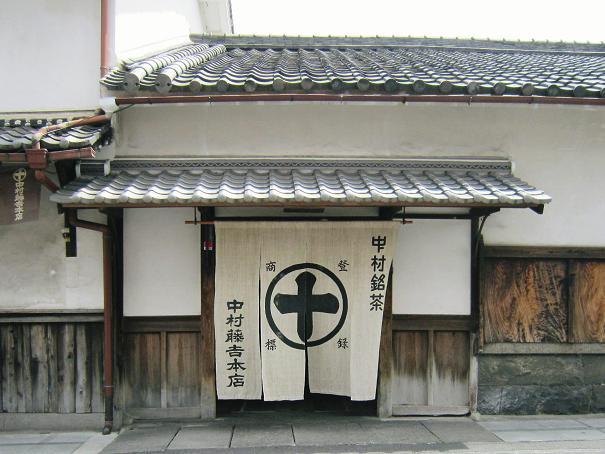 nakamura 1