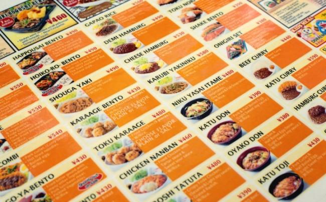 okinawa-oct-2013-eats-hottomotto-they-even-have-hamburg