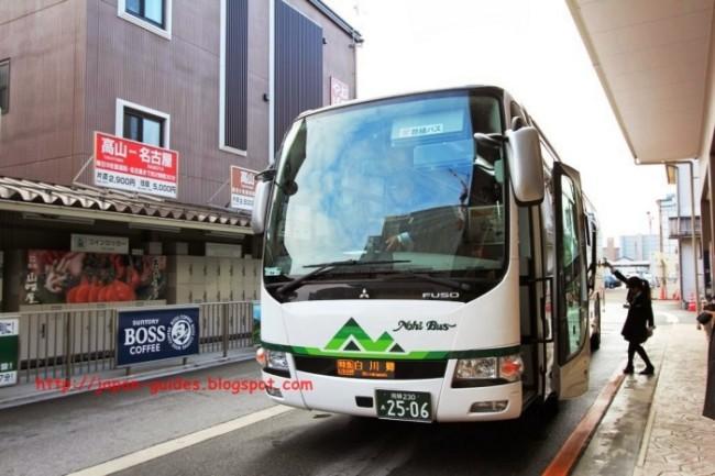 taka240807-1