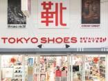 5 ร้าน รองเท้าญี่ปุ่น ยอดฮิตของดีราคาโดนのサムネイル