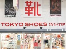 5 ร้าน รองเท้าญี่ปุ่น ยอดฮิตของดีราคาโดน