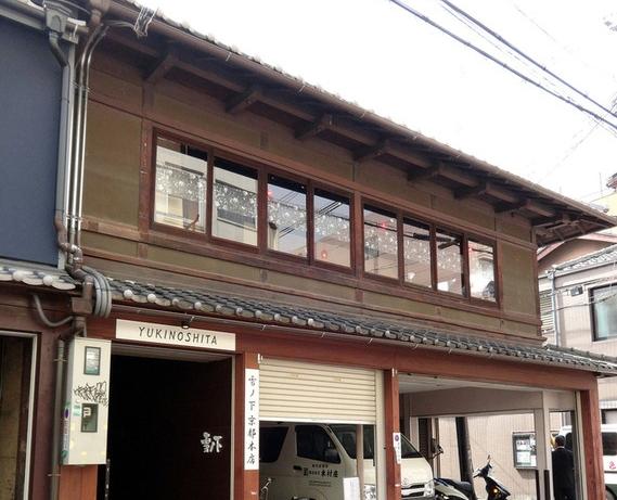 yukinoshita 1