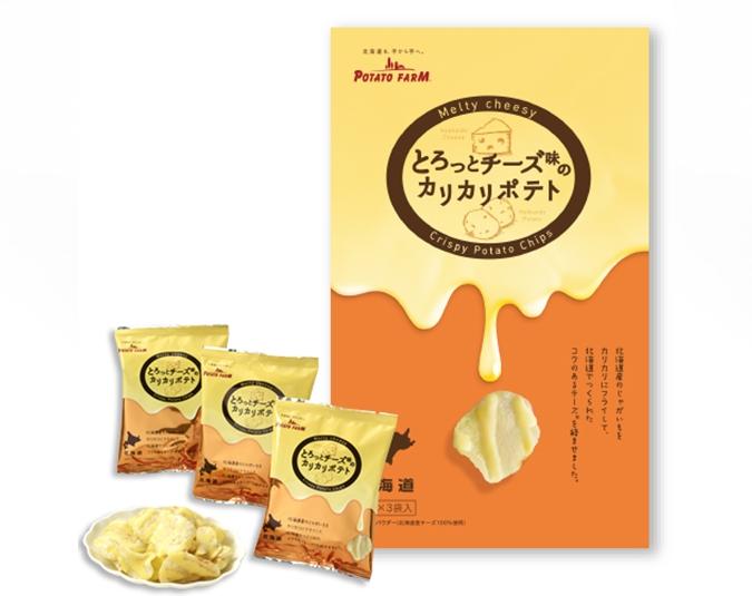from Hokkaido