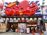อิ่มไม่อั้น 2 ร้านบุฟเฟ่ต์ ทาโกยากิ และคุชิคัตสึของดีโอซาก้า ราคาสุดฟินのサムネイル