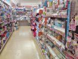 ซื้อยาที่ญี่ปุ่น ง่ายได้ที่ร้านสะดวกซื้อ พร้อมแนะนำยาดี ช่วยบรรเทาอาการのサムネイル