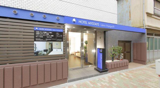 ที่พัก ueno